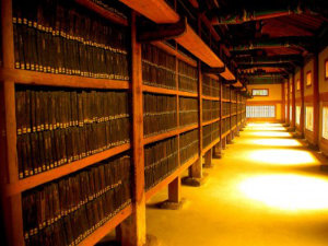 buddhist-libary